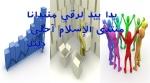 مسابقة أجمل تصميم عن أم المؤمنين عائشة رضي الله عنها Download